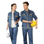 Quần áo bảo hộ lao động cao cấp tại Bắc Giang